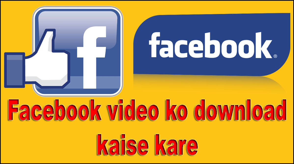 how to download video from facebook to computer online
