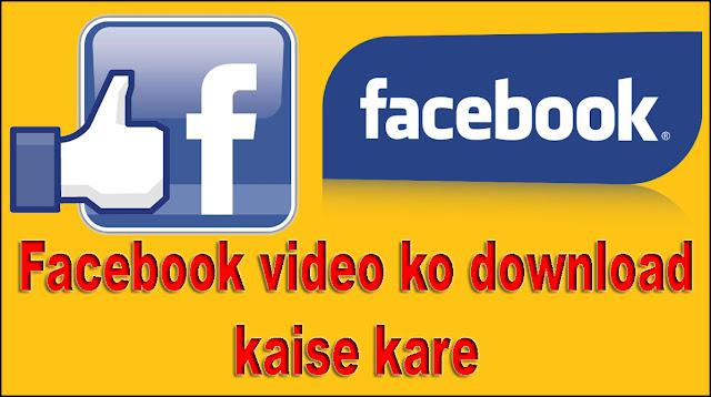 how to download facebook video online or offline