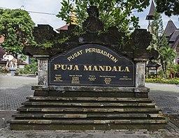 Beberapa Tempat Wisata Religi Di Bali yang Wajib Anda Kunjungi di Tahun 2018