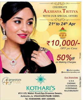 Kotharis  showrooms, chennai,vijayawada, usa,vizag