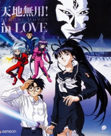 Tenchi Muyou! in Love -  1996 Poster