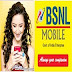 BSNL Kerala Telecom launches Promotional Full Usage Value offer on Topup voucher in June, 2017