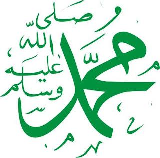 muhammad Teks Lirik Qasidah Qod Kafani Arab dan Terjemahnya