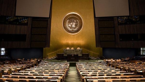 ONU aprueba los detalles de su misión en Colombia