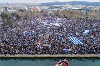 Κυβερνητική αμηχανία από το λαϊκό ξεσηκωμό για τη Μακεδονία