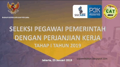Persiapan Sistem Pendaftaran PPPK Tahap Pertama Tahun 2019