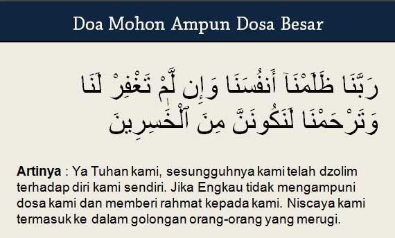 Doa Mohon Ampun dari Dosa Besar