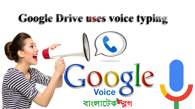 voice typing,google voice typing,google docs voice typing,google docs,google voice recognition,google docs voice,google doc voice typing,google voice typing tutorial,voice,google voice,google,voice typing in google docs,google drive,google docs (software),google voice typing commands,google voice to text,google voice (software),voice typing google docs,google drive voice typing,typing,google apps
