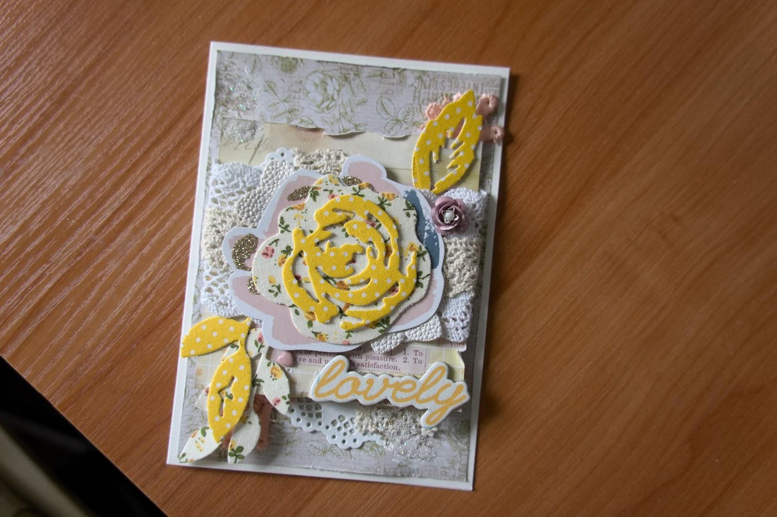 Снять открытку