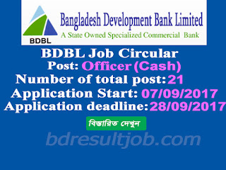 Bangladesh Development Bank Limited ( BDBL) Officer (Cash) Job Circular 2017