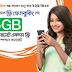 "Banglalink Bondhu Sim Offer ""5GB Internet Free"" Enjoy Special Call Rate Recharge 29 TK"
