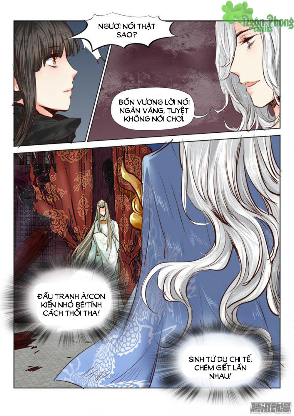 Luôn Có Yêu Quái Chapter 51