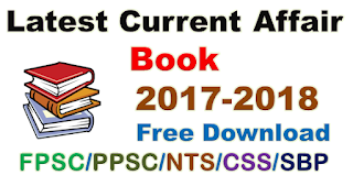Current Affairs MCQs Book 2017-2018 free Download PDF