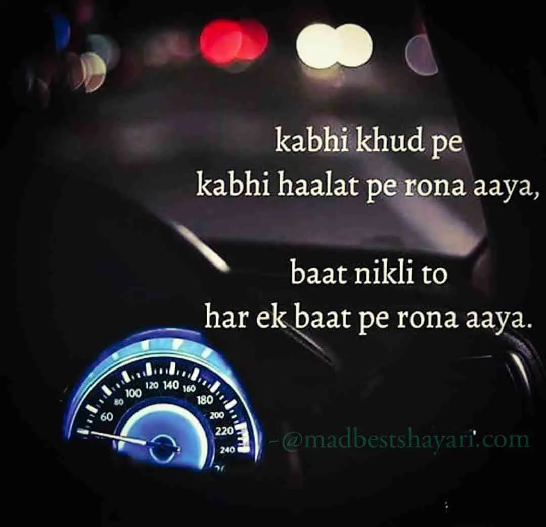 sad shayari on wallpaper