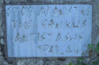 Μνημείο Εθνικής Αντίστασης την Έδεσσα