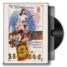 Ira Maya Putri Cinderella (1981)