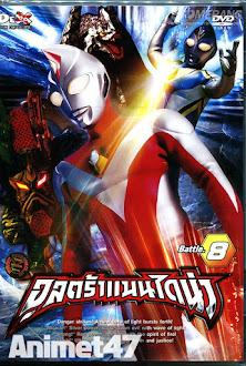 Ultraman Dyna - Siêu Nhân Ultraman Dyna 1998 Poster