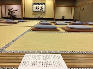 座禅体験@京都南禅寺