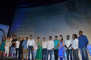 Kuttram 23 Audio Launch  0110