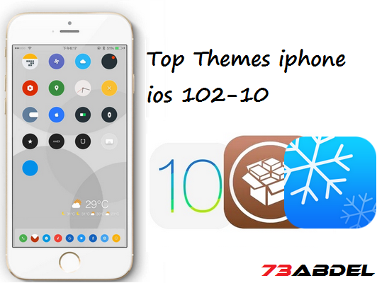 http://www.73abdel.com/2017/07/top-themes-iphone-for-ios-10.2-part-1.html