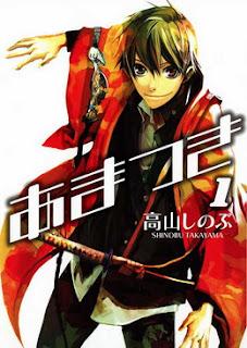 """El manga """"Amatsuki"""" de Shinobu Takayama finalizará con 24 tomos"""