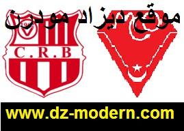 مباراة مولودية وهران وشباب بلوزداد MCO VS CRB
