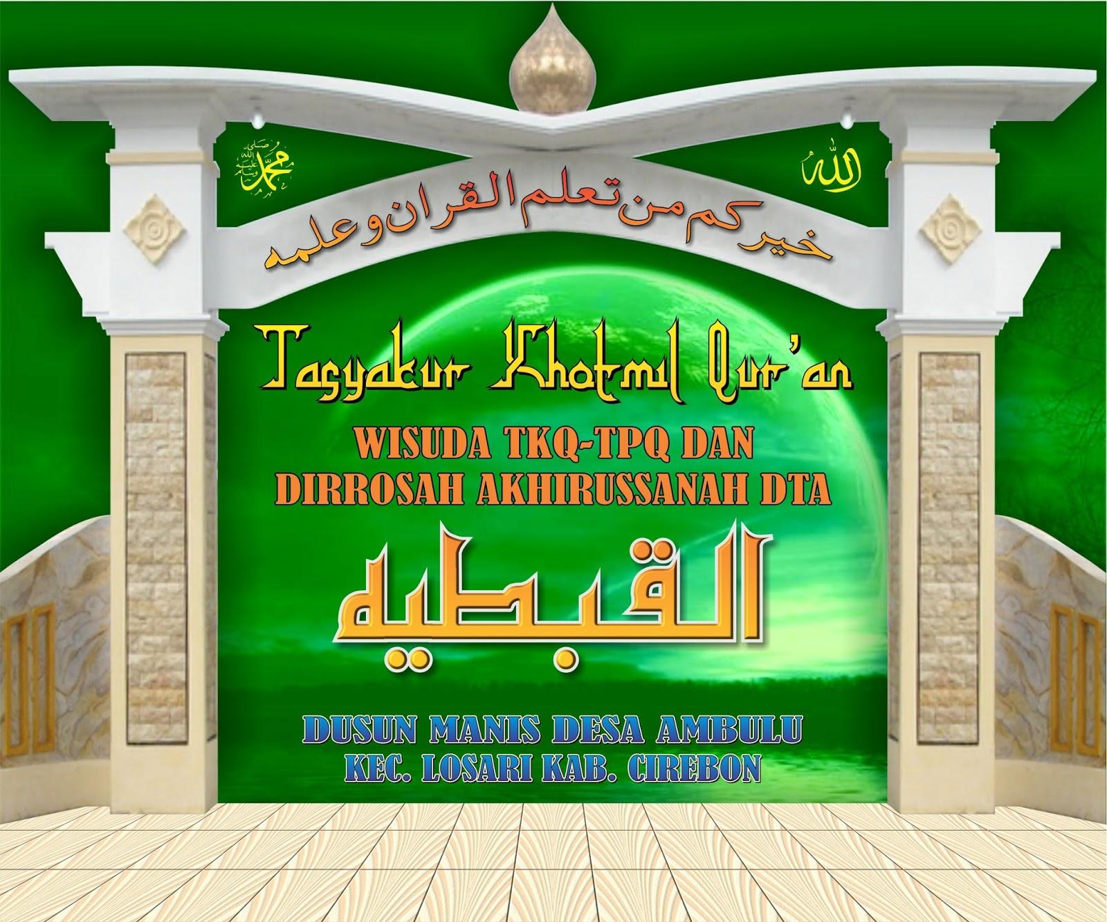 Banner Khotmil Qur'an cdr vector