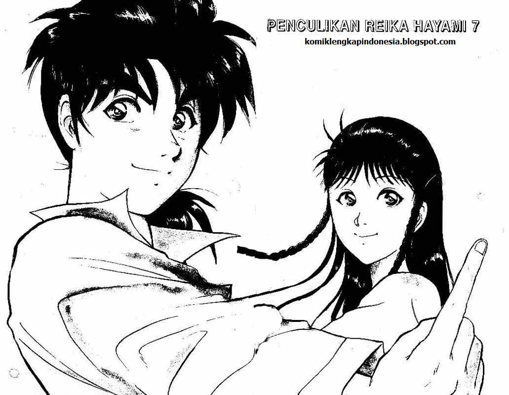 MANGA KINDAICHI BAHASA INDONESIA PENCULIKAN REIKA FILE 7