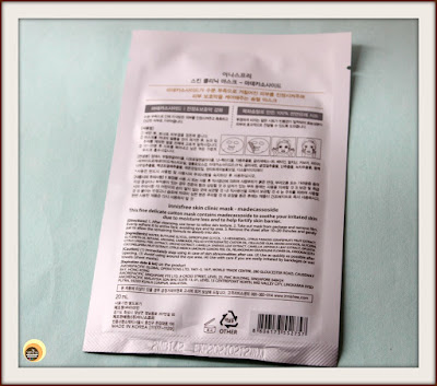 USAGE DIRECTIONS OF INNISFREE SKIN CLINIC MASK- MADECASSOSIDE