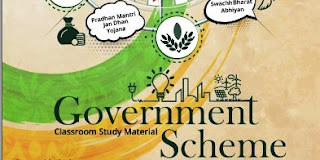 All Government Schemes Old New Latest and update सरकारी योजनाएं in Hindi English
