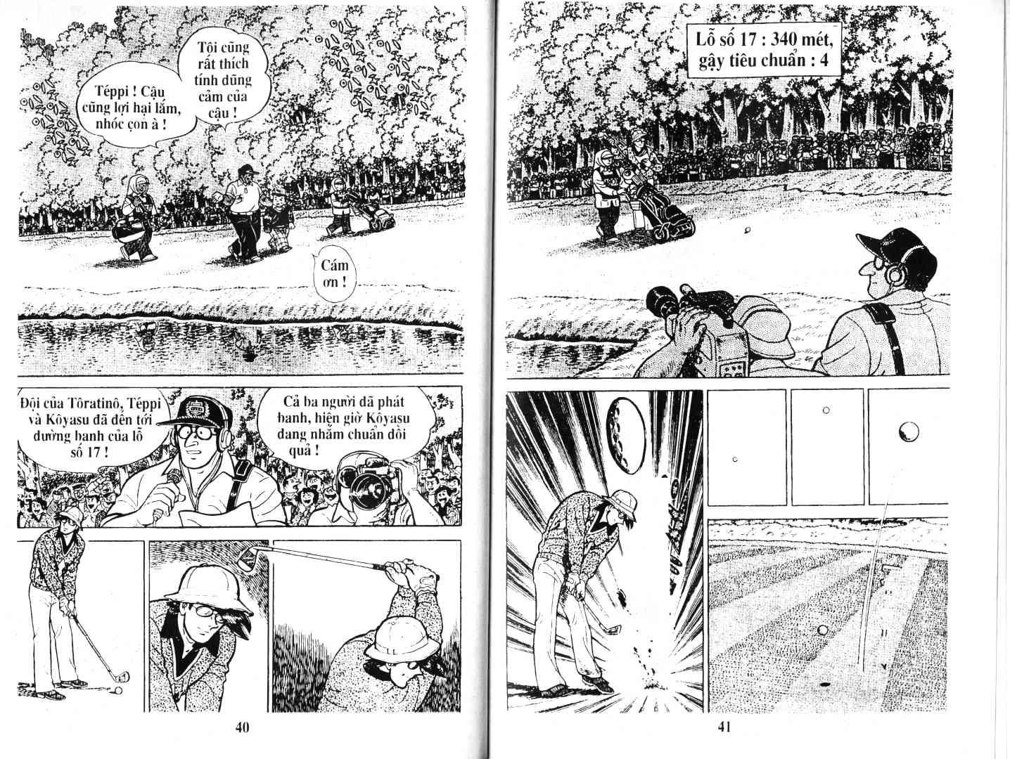 Ashita Tenki ni Naare chapter 43 trang 17
