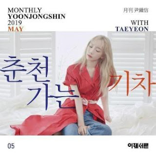 Taeyeon - A Train to Chuncheon, Stafaband - Download Lagu Terbaru, Gudang Lagu Mp3 Gratis 2018