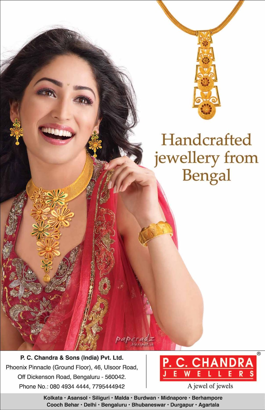Anjali Jewellers Gold Wedding Collection - More information ...