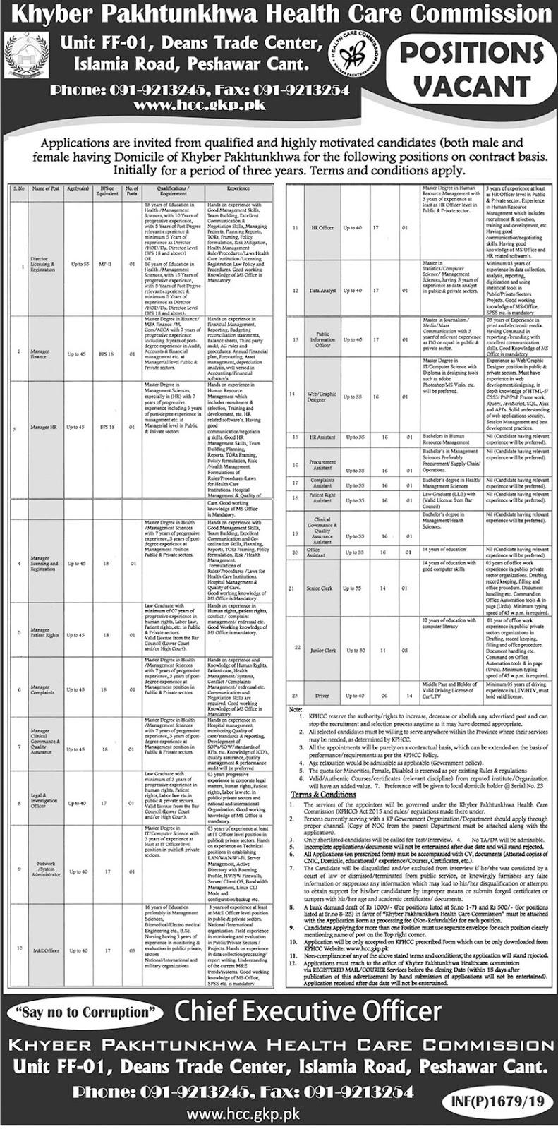 KPHCC Jobs 20 April 2019, KPHCC KPK Healthcare Commission Jobs 2019 April hcc.gkp.pk