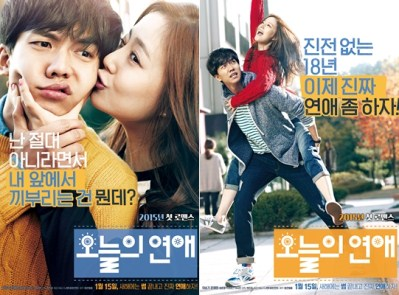 Drama Korea Yang Dibintangi Lee Seung Gi