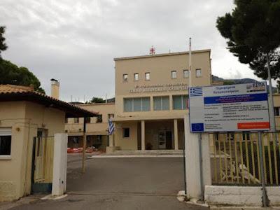 Αναβαθμίζεται το Νοσοκομείο Κυπαρισσίας και το νέο έτος