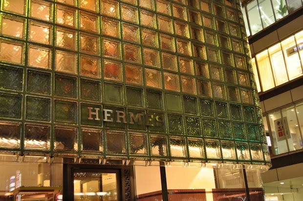 Of World Hermes Ginza Tokyo