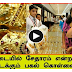 Are wastage charges on new gold jewelry legal in India