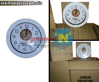 Order Jam Dinding Promosi Minimalis, Pesan Jam Dinding Promosi Minimalis, Bikin Jam Dinding Promosi Minimalis, Buat Jam Dinding Promosi Minimalis,