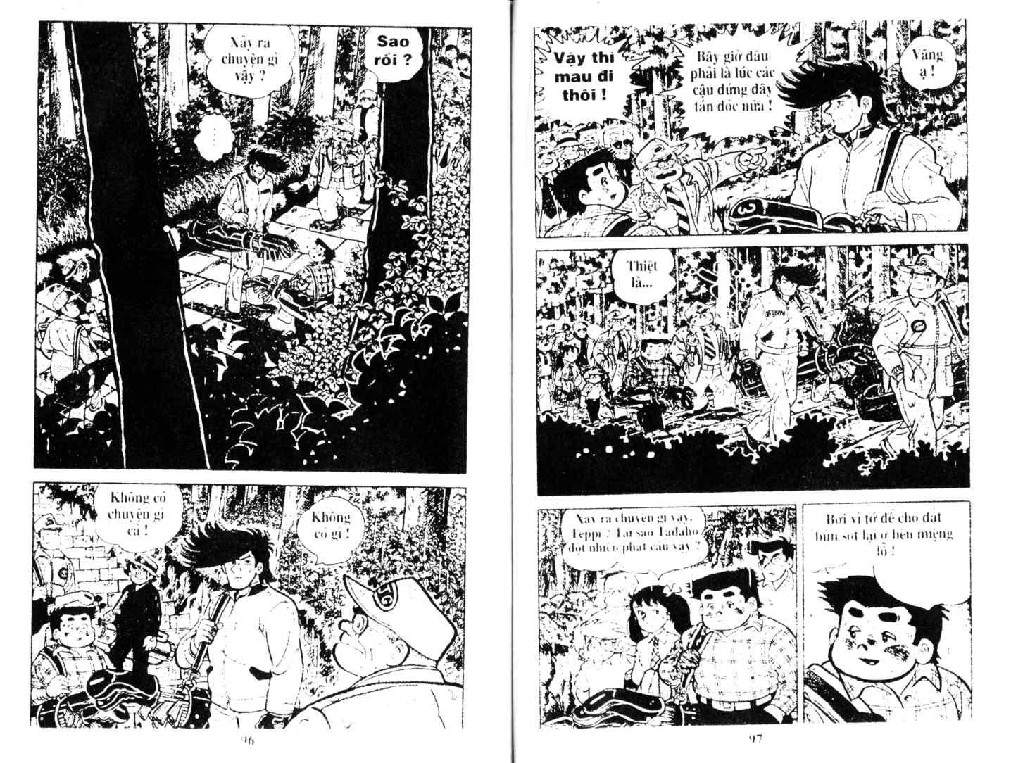 Ashita Tenki ni Naare chapter 9 trang 47