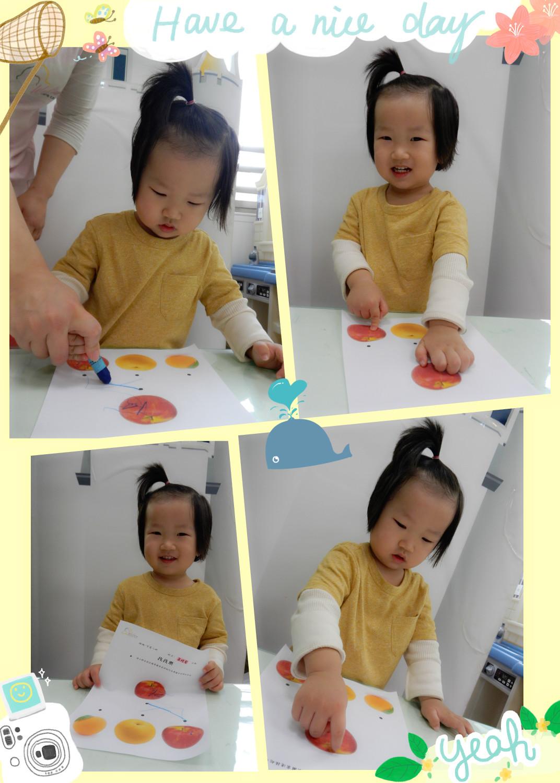 汐止WeCare 維格爾托嬰中心 暨 維格爾幼兒園--0~6歲嬰幼兒: 可愛二班~視覺遊戲-找找樂