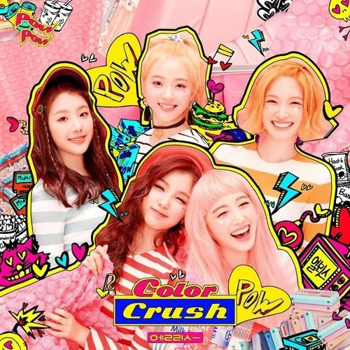 엘리스 - Color Crush