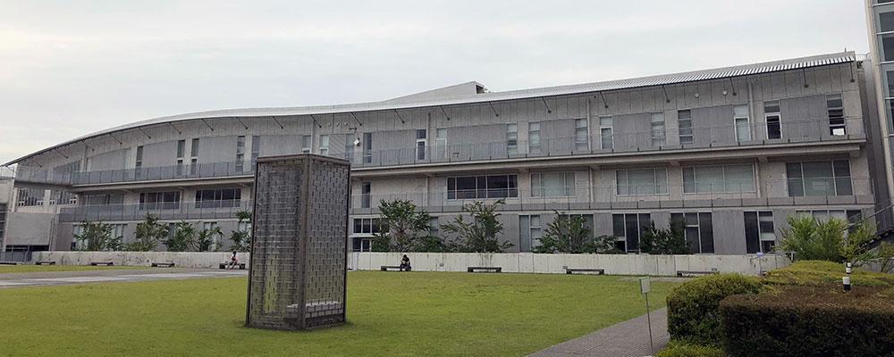 公開シンポジウムの催された静岡文化芸術大学キャンパス