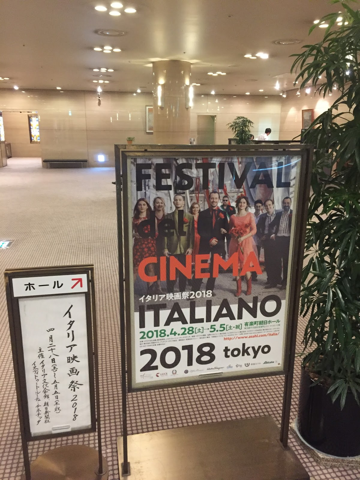 映画 祭 イタリア