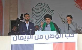 مقتدى الصدر يزور الإمارات العربية المتحدة، لتقوية العلاقات الدبلوماسية