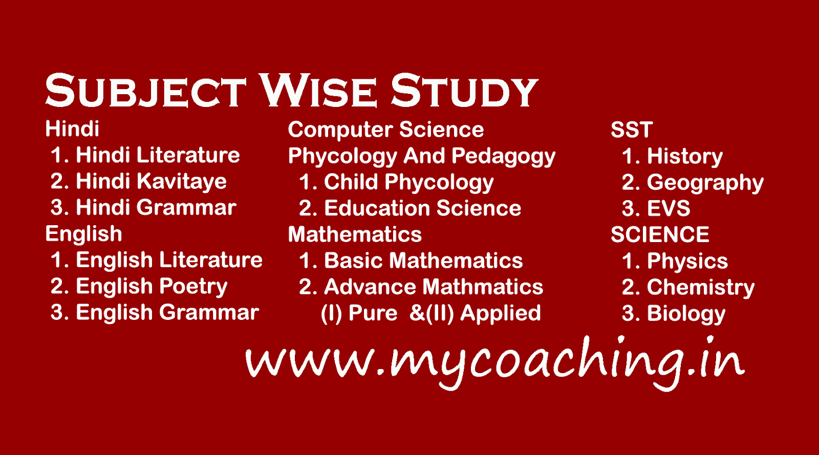 Study: Subject Wise Study - Online