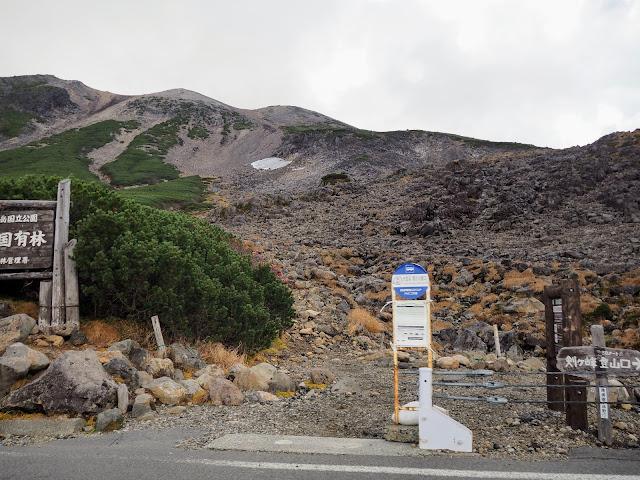 乗鞍エコーライン 大雪渓への登山道入り口