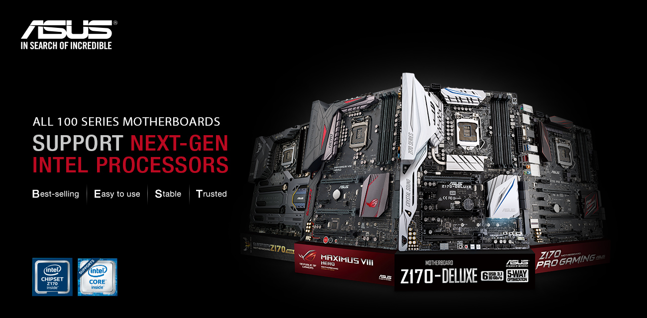 ASUS Announces Support for Next-Generation LGA 1151 Socket Processors