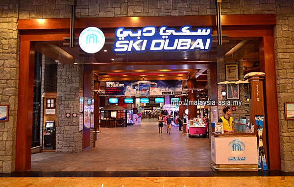 Dubai Ski World