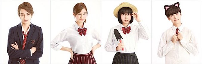 3D Kanojo live-action reparto